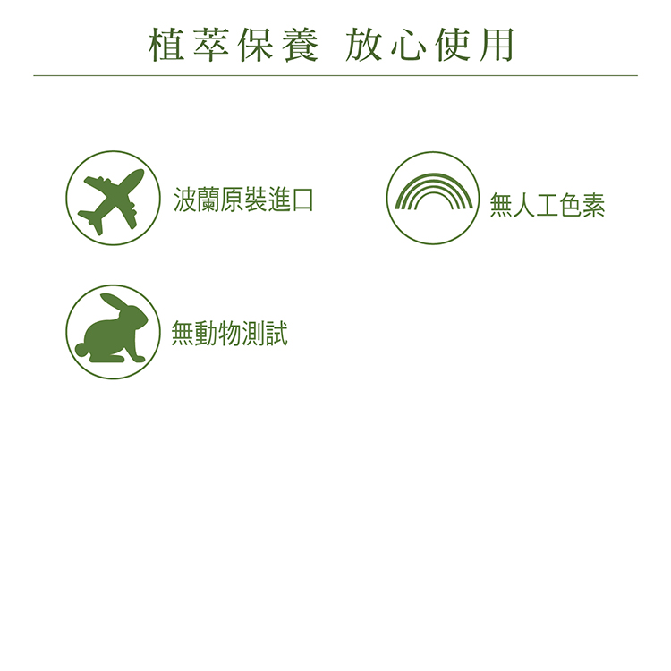 20190709-護手霜板型-09-1.jpg